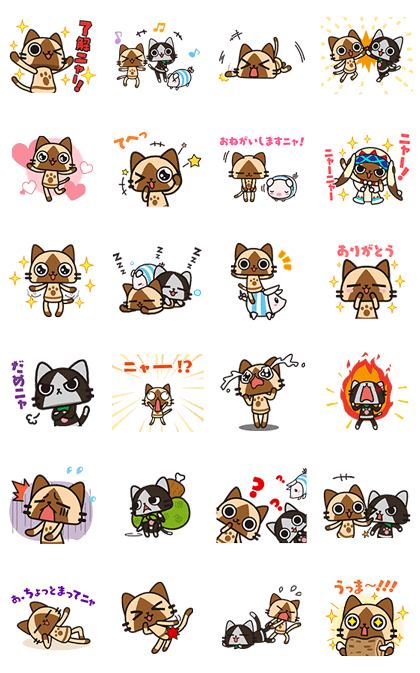 AIROU Animated Stickers