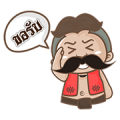 Animated Mr. Nuadkhem Stickers +  Pop-Ups