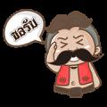 Animated Mr. Nuadkhem Stickers +  Pop-Ups