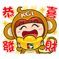 KGI Bank – Happy Chinese New Year
