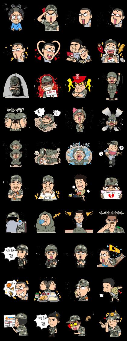 KOREAN ARMY SPECIAL