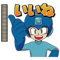 Easygoing Mega Man Animated Stickers +  Graphics & Sounds