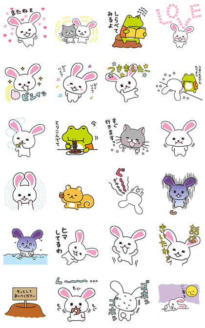 Mofy Animated Stickers 2: Friendship