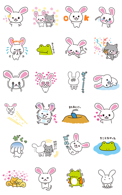 Mofy Animated 1 2 3 Sticker for LINE WhatsApp