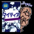 Mytear × Bob Sapp