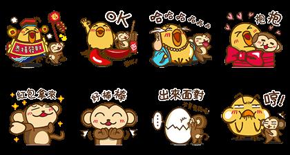 BG & Monkey Boom