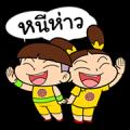 Leng & Hong