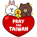 Pray-for-Taiwan-
