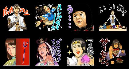 Santaro x Kyosuke Usuta