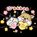 Shibataro-and-Hachiko-