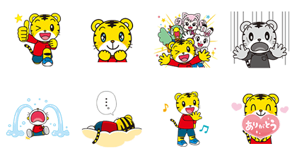 Shimajiro: Animated Stickers