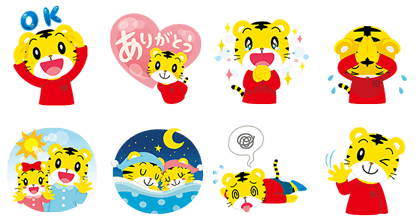 Shimajiro Daily Greetings Stickers