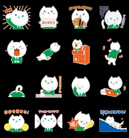 Animated Resonya Stickers!
