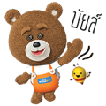 HomePro Chocky Bear
