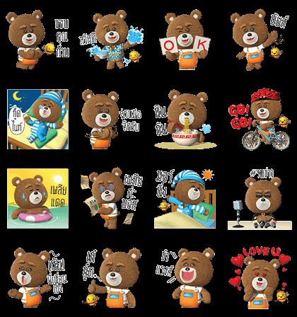 HomePro Chocky Bear 3