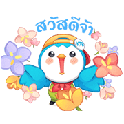 Nong Vayu + Animated + KTB Anniversary + PROMPT P(L)AY