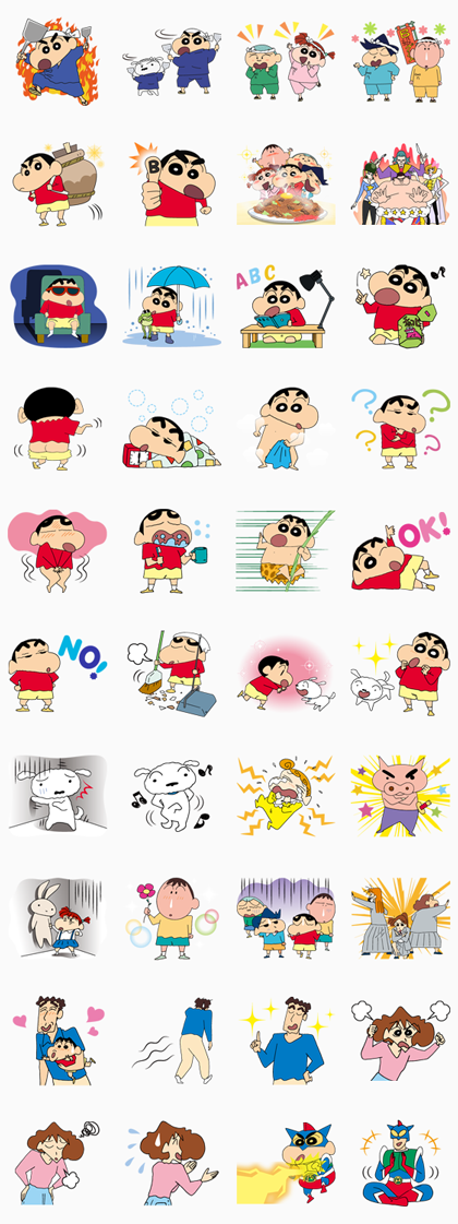 Crayon Shin Chan Animated Pastel Pops Up Sticker