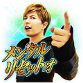 GACKTCH (GACKT) + Sound + Pop-Ups