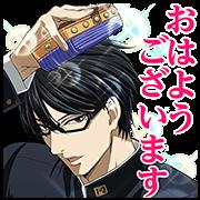 I'm Sakamoto, you know (Sakamoto desu ga?)