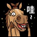 Overactive Horse!!