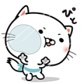 Uru-nyan Stickers! + Animated