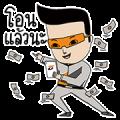 TBank and the Gang + Animated