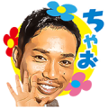 Yuto Nagatomo Stickers