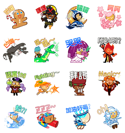 Cookie Run Wild And Free Line Stickers