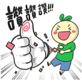 Fun123 × MrDoumiao