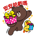 LINE-Gift-Shop-Friends-Forever-