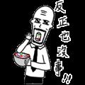 Skittles × NOWEPO: Let's Do Nothing!