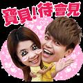 Tsai A-Ga and 2 Uncle Show Their Love