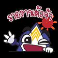 Aomsuk-Every-Day-