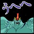 Go Nagai's Dynamic Characters!
