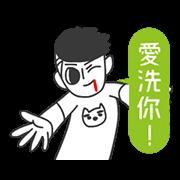 JieJie-Unclecat-Nonstop-HK-Style-