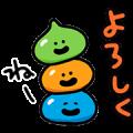 Kanahei × HOSHI NO DRAGON QUEST