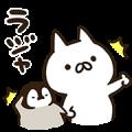 Kirin-×-Penguin-and-Cat-Days-