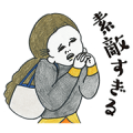 LUMINE App × CHILLCHITTA