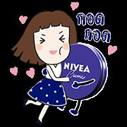NIVEA Caring Sisters
