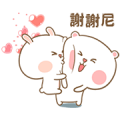 Sweet-Marshmallow-Couple-