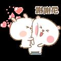 Sweet Marshmallow Couple