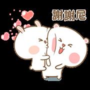 Sweet-Marshmallow-Couple-