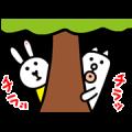 Animated Kawaii Dog