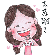 RingRing-Animated-Stickers-