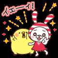Shimausa and Hiyokosan!