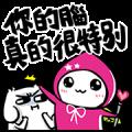 momo co × WEI-TENG