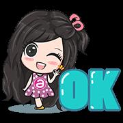 Cute-Emmy-