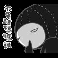 Evil MAO MAO CHONG