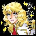 LINE PokoPoko & The Rose of Versailles