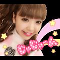 Nicole-Fujita-Talking-Stickers-